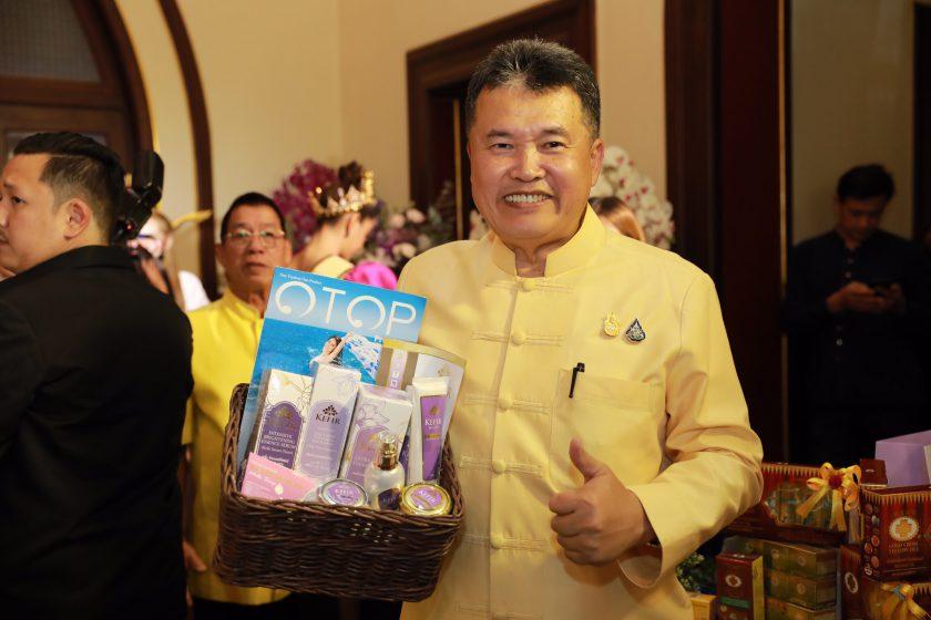 สุดยอดเทศกาลช้อปแห่งปี OTOP City 2019 มท.จัดเต็ม ยกขบวนสินค้า OTOP ร่วมฉลองปีใหม่ กระตุ้นเศรษฐกิจไทย