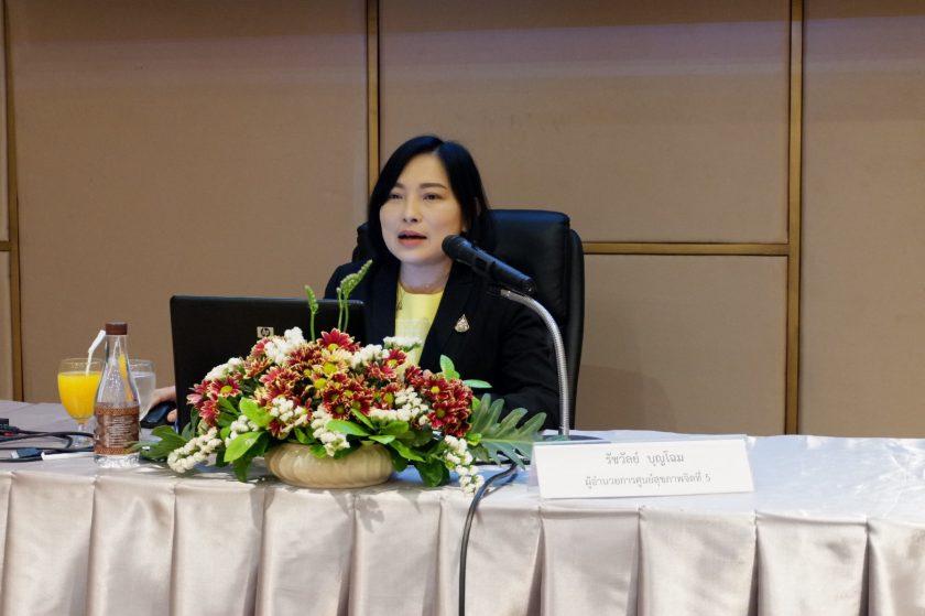 ศูนย์สุขภาพจิตที่ 5 ราชบุรี จัดโครงการประชุมเพื่อเสริมสร้างเครือข่ายสื่อมวลชน เขตสุขภาพที่ 5 ปีงบประมาณ 2563 ครั้งที่ 1