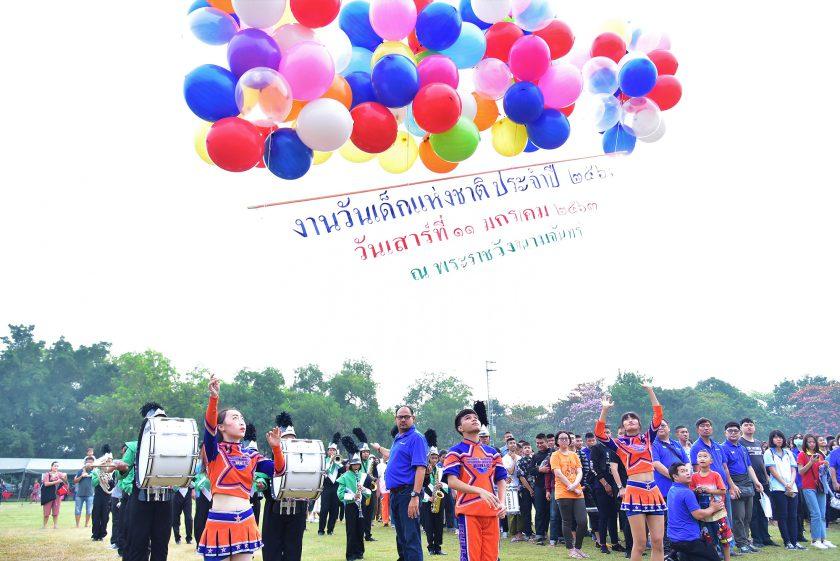 นครปฐมจัดกิจกรรมเนื่องในวันเด็กแห่งชาติประจำปี 2563