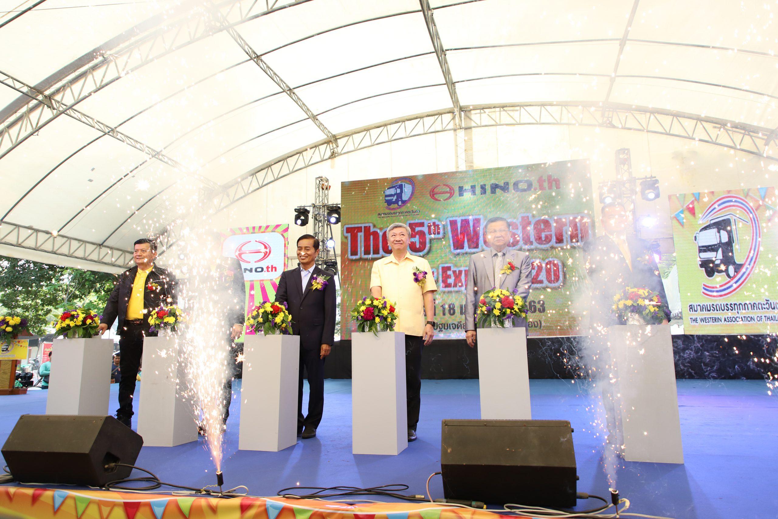 รัฐมนตรีช่วยว่าการกระทรวงคมนาคม เปิดงานเดอะฟิฟท์ เวสเทิร์น มอเตอร์ เอ็กซ์โป 2020