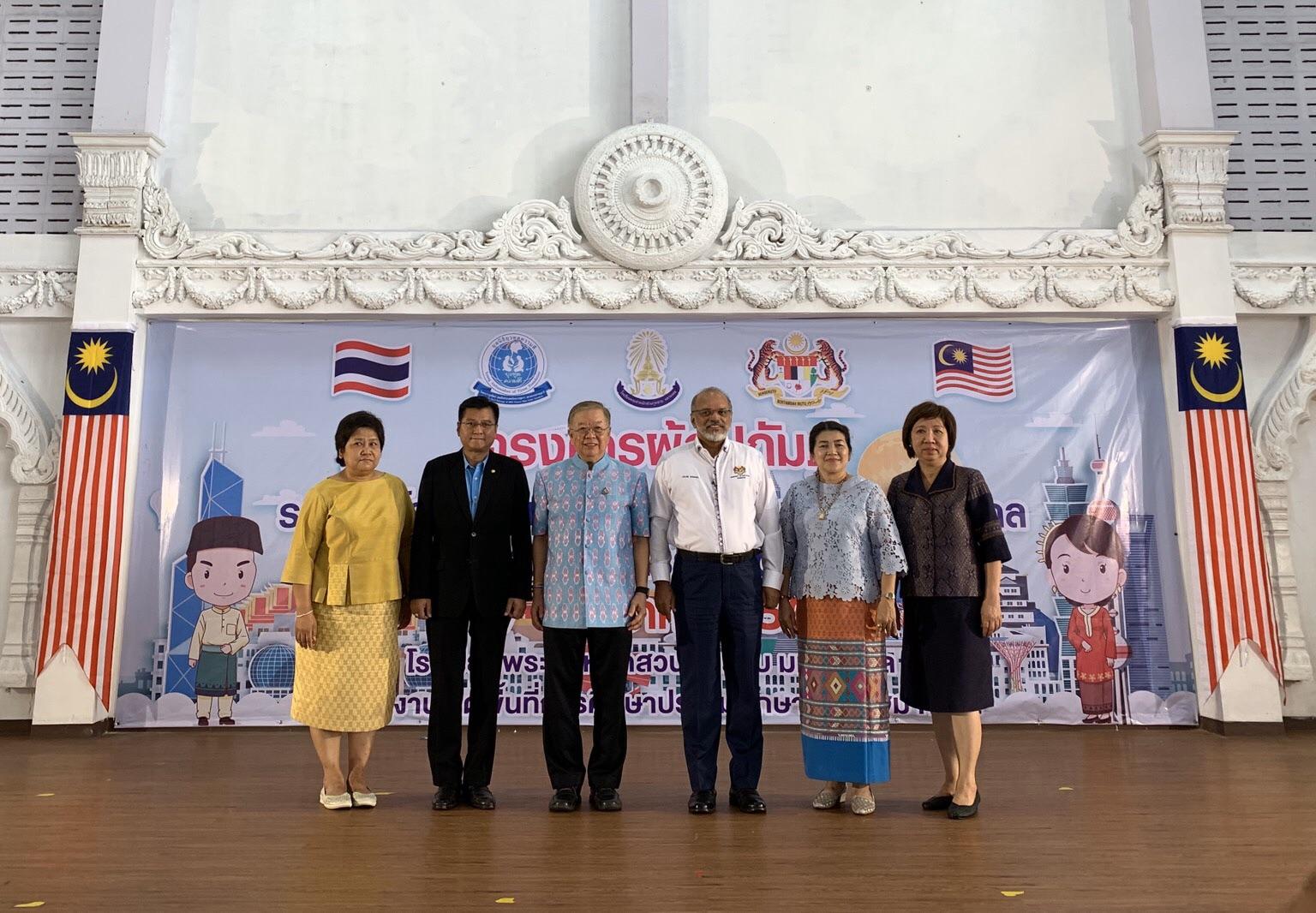 เอกอัครราชทูตประจำประเทศไทย เปิดงานโครงการผู้อุปถัมภ์โรงเรียนพระตำหนักสวนกุหลาบมหามงคลมหามงคล