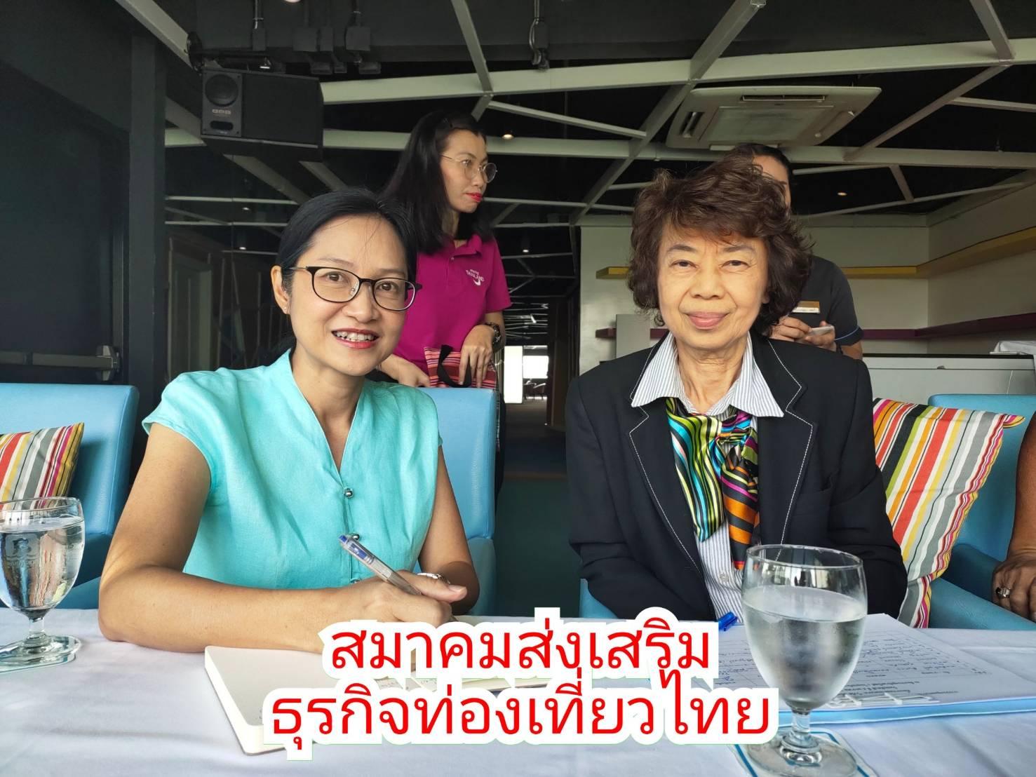 การท่องเที่ยวแห่งประเทศไทยสำนักงานกรุงเทพมหานคร ประชุมร่วมกับสมาชิกสมาพันธ์สมาคมเครือข่ายท่องเที่ยวแห่งประเทศไทย