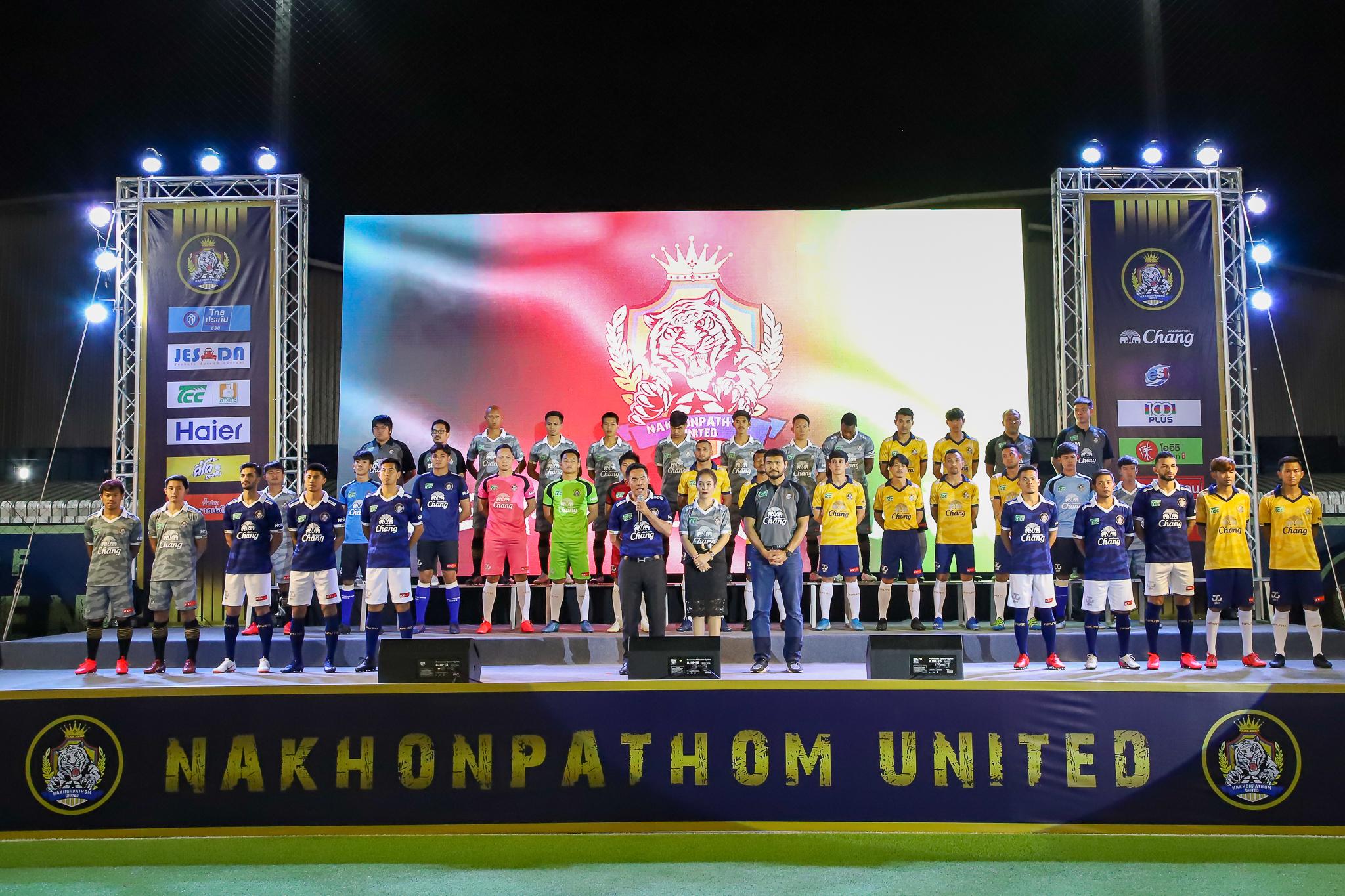 นครปฐมยูไนเต็ด เปิดตัวนักเตะและชุดสู้ศึกไทยลีก 2 ฤดูกาล 2020