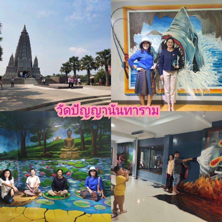 ผู้อำนวยการ การท่องเที่ยวแห่งประเทศไทย สำนักงานกรุงเทพมหานคร เดินทางสำรวจเส้นทางพร้อมหารือผู้ประกอบการในพื้นที่ปทุมธานี ในอำเภอคลองหลวงและอำเภอสามโคก ปทุมธานี