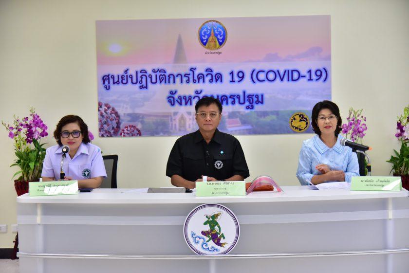 จังหวัดนครปฐม ชี้แจงสถานการณ์ COVID-19 จ.นครปฐม 27 มี.ค.63 พบผู้ป่วยรายใหม่เพิ่มขึ้น 3 ราย ผู้ป่วยสะสมทั้งหมด 11 ราย มีผู้เฝ้าระวังรอผลตรวจ 13 ราย และกำลังรักษาในโรงพยาบาลขณะนี้ 8 ราย