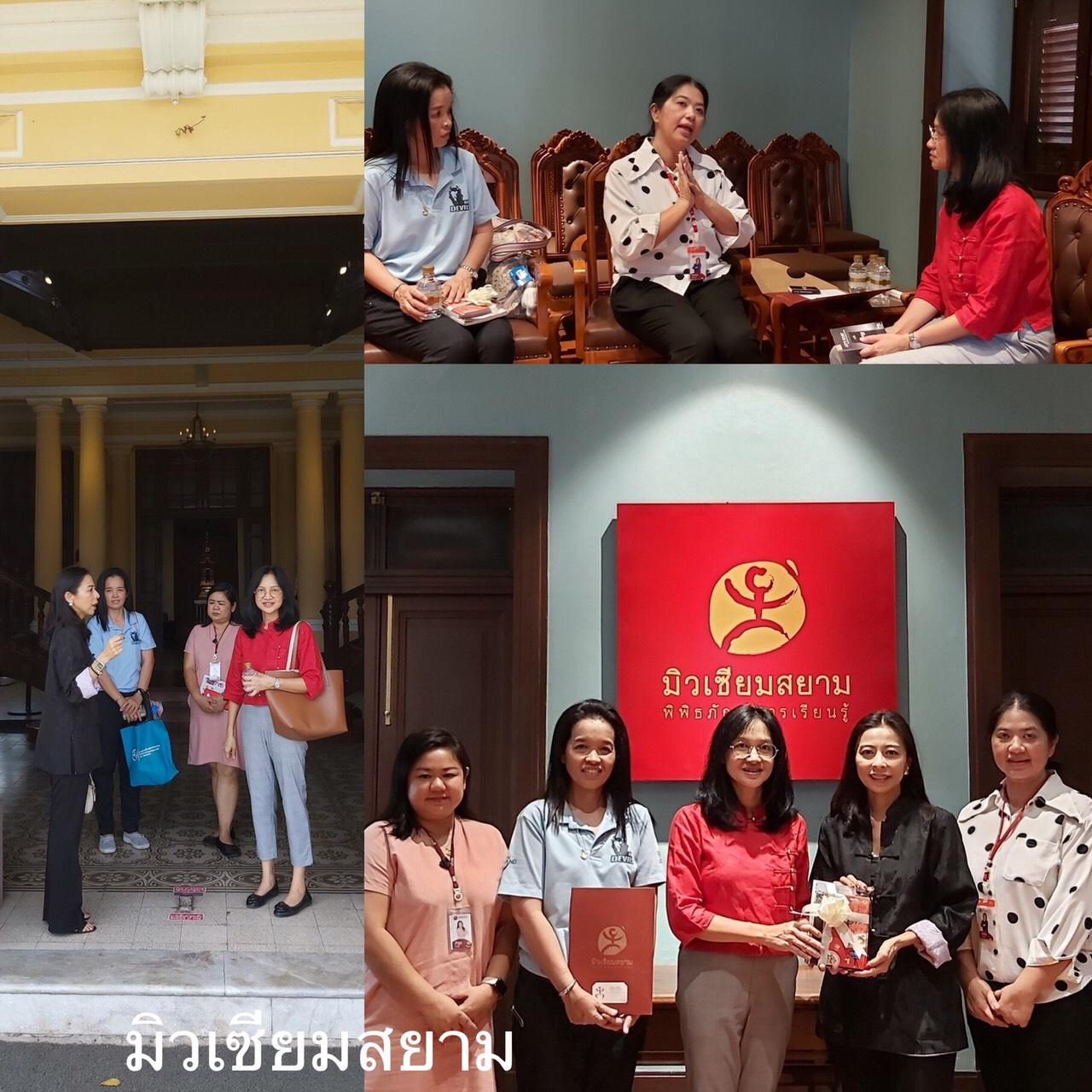การท่องเที่ยวแห่งประเทศไทยสำนักงานกรุงเทพมหานคร เดินทางทดสอบสินค้าทางการท่องเที่ยวพบปะ ผู้ประกอบการด้านการท่องเที่ยว และสอบถามสถานการณ์ท่องเที่ยวในช่วงปัจจุบัน