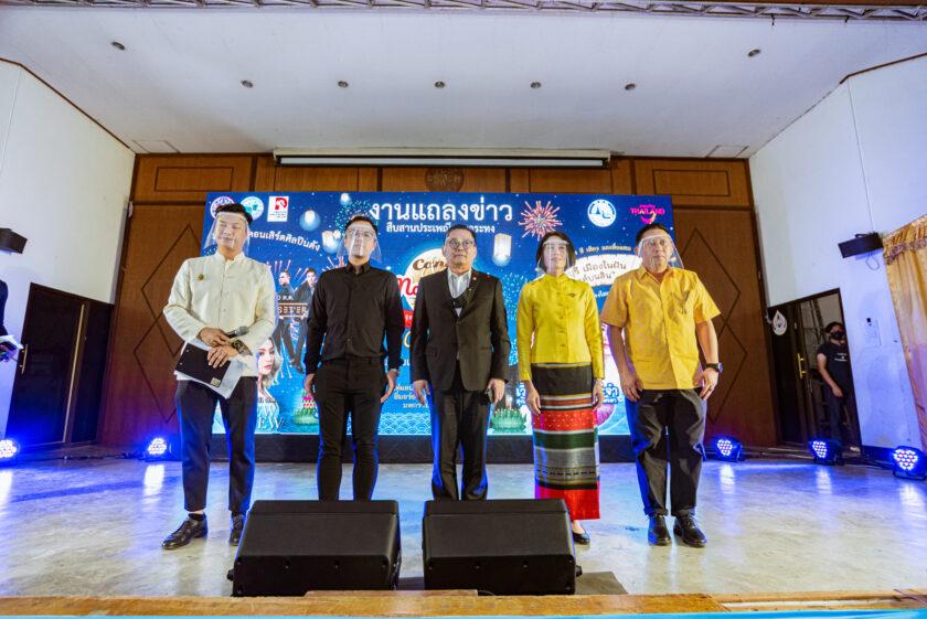 """การท่องเที่ยวแห่งประเทศไทย (ททท.) ร่วมกับจังหวัดราชบุรี หนุนการจัดงาน """"Candle & Moon Light Festival จุดแสงเทียน ใต้แสงจันทร์"""" แต่งชุดไทย ห่มสไบ จุดเทียน ที่จังหวัดราชบุรี"""