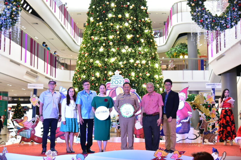 """นครปฐม ศูนย์การค้าเซ็นทรัลพลาซา ศาลายา ฉลองเทศกาลความสุขยิ่งใหญ่ จัดงานเปิดไฟต้นคริสต์มาส """"Light Up Christmas Tree"""" ในคอนเซ็ปต์ """"The Magical Lights"""""""