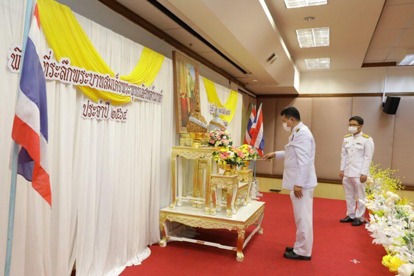 อธิบดี พช. นำข้าราชการน้อมถวายราชสักการะ วันที่ระลึกพระบาทสมเด็จพระพุทธเลิศหล้านภาลัย